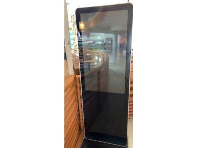 MÀN HÌNH QUẢNG CÁO LCD 930