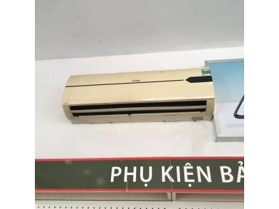 Máy lạnh AIkibi 2HP 1121