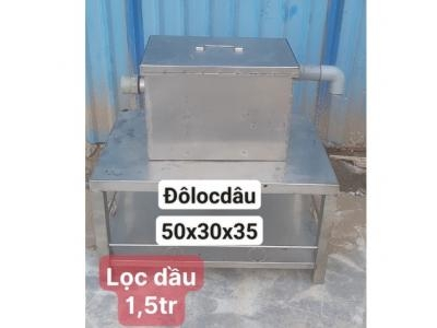 Bể lọc dầu SP000783