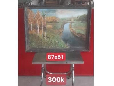 Bộ sưu tập tranh SP000825