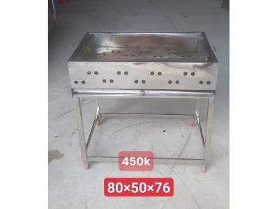khay nướng đồ ăn SP000944