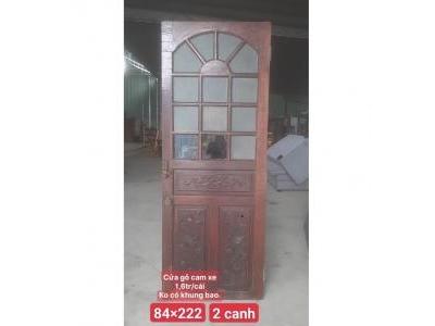 cửa gỗ căm xe SP000949