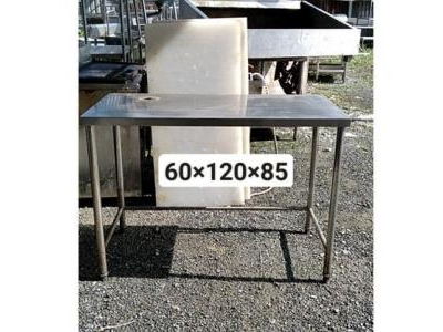 Bàn sơ chế SP001017