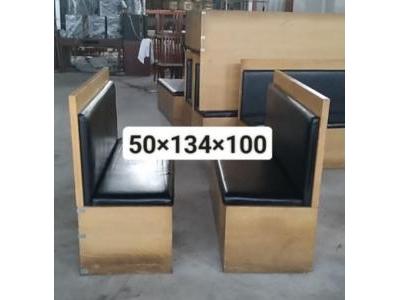 Ghế băng nhà hàng SP001028